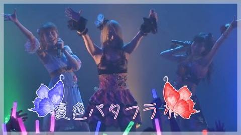 (HD)Aikatsu! LIVE-Ran&Sora&Juri-夏色バタフライ