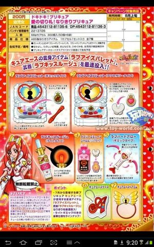 File:Cure Ace's items.jpg