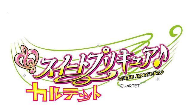 File:SPCQ Logo.jpg