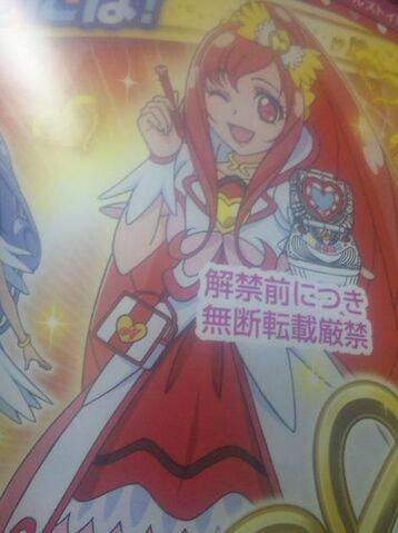 File:Cure Ace full image.jpg