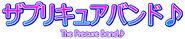 The Pretty Cure Band logo