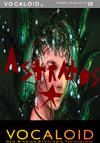 Cynderhaze Astratos - Vocaloid Cover
