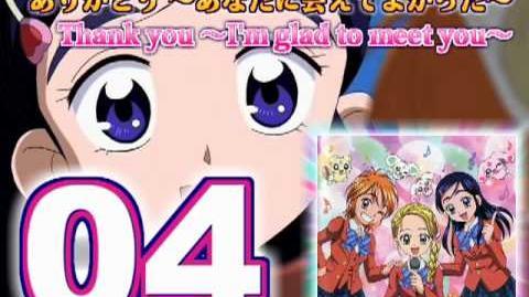 Futari wa Precure Max Heart Vocal Album 2 Track04