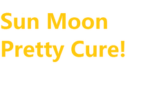 Sun Moon Pretty Cure English Title