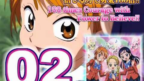 Futari wa Precure Max Heart Vocal Album 2 Track02