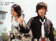 Shotaro & Phillip
