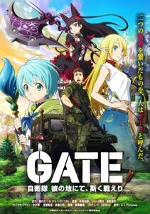 Gate-ThusTheJSDFFoughtThere(AnimePoster1)