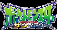 Pokémon Sun and Moon logo