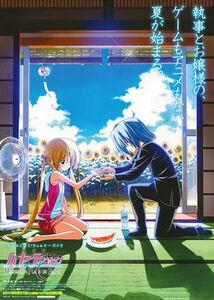 HayateTheCombatButler!Movie-MangaPromoArt(1)