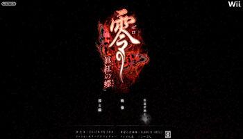 Fatal Frame II - Crimson Butterfly (Jap Title)