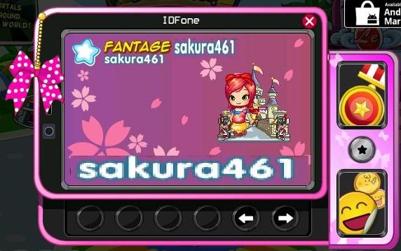File:572px-Sakura's id fone.jpg