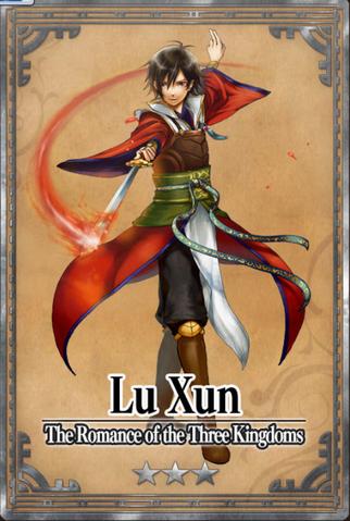 File:Lu Xun.png