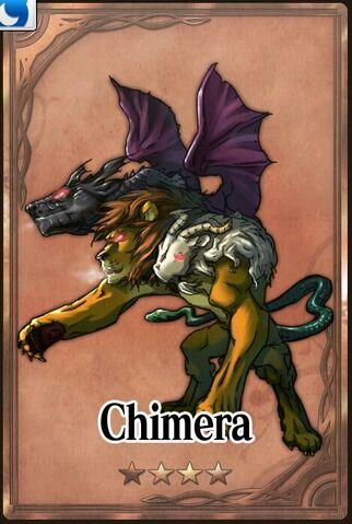 File:Chimera.jpg