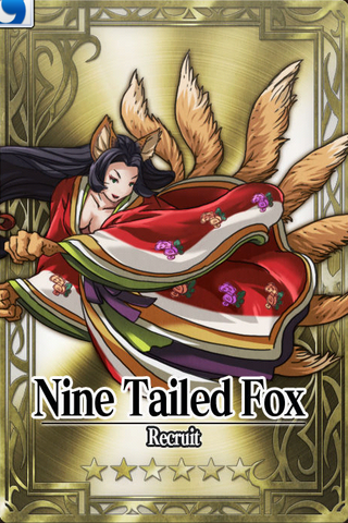 File:Nine Tailed Fox.png