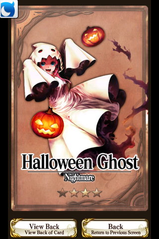 File:Ghost-m.png