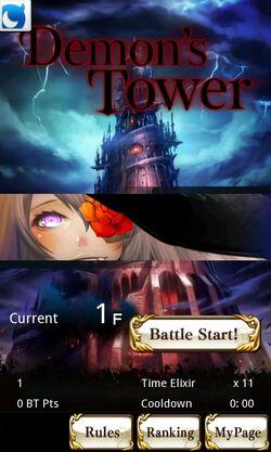 Demon's Tower 3