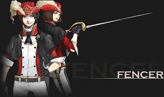 File:Fencer.jpg