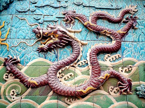 File:Beijing-.jpg