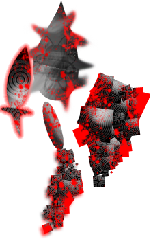 File:Illusion3.png
