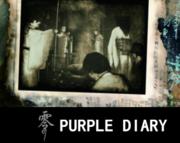 Purplediaryssb5