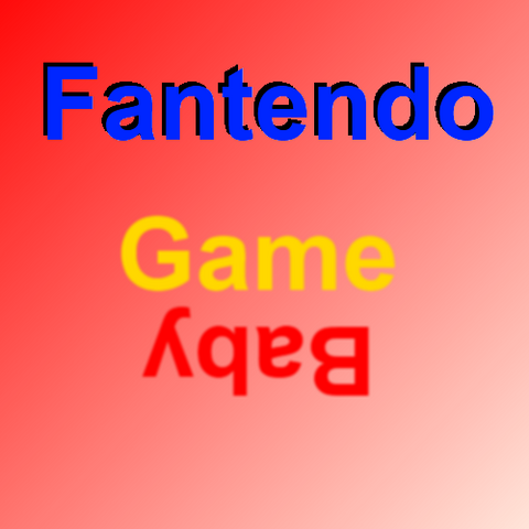 File:Fantendo Game Baby.png