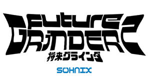 Future Grinderz - Sohnix working logo