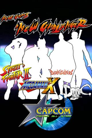 CapcomFightingAllStarsTeaser