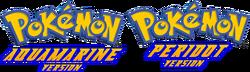 Aquamarine & Peridot Logo