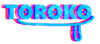 TorokoLogo3D