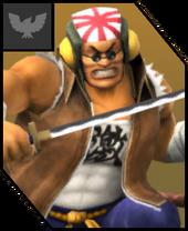 SamuraiGorohVersusIcon