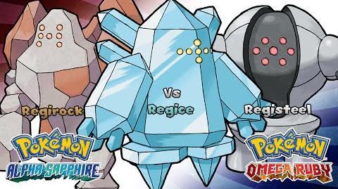 Pokemon Omega Ruby Alpha Sapphire - Battle! Regirock Regice Registeel Music (HQ)