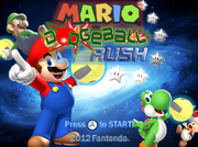 Title Screen MDR