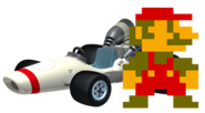 File:Retro Mario Artwork.png