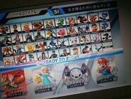 Smash bros x2 beta roster