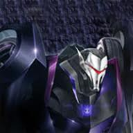 File:Vehicon.jpg