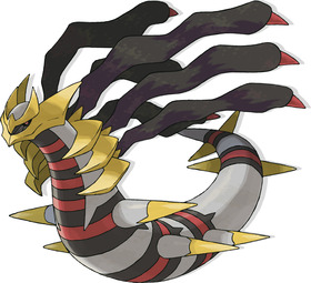 File:Giratina-origin.jpg