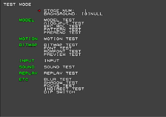 File:SMB testmode.png