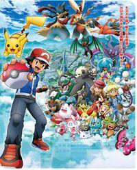 Xy anime by animemissy123-d6my4jz