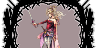 Super Smash Bros. Ragnarok/Terra Branford