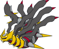 487Giratina Origin Forme Dream