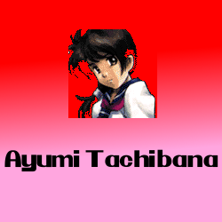 File:NintendoKAyumi.png