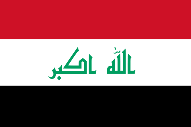 File:Iraq.png