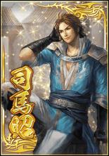 Sima Zhao (DWB)