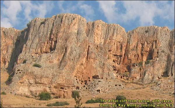 File:Arbel-caves2.jpg