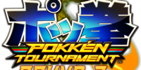 Pokkén Tournament Round 2
