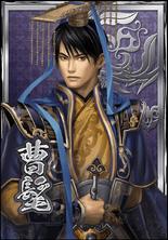 Sima Yan - Actually Cao Mao (DWB)