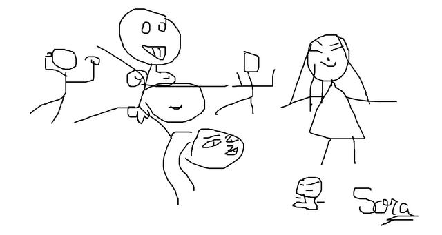 File:Sora art.png
