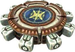 File:Spinner.png