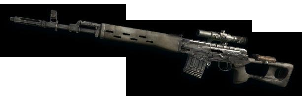 Archivo:FC3 cutout sniper svd.png