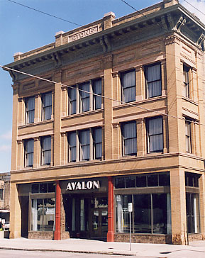 File:Avalon.jpg